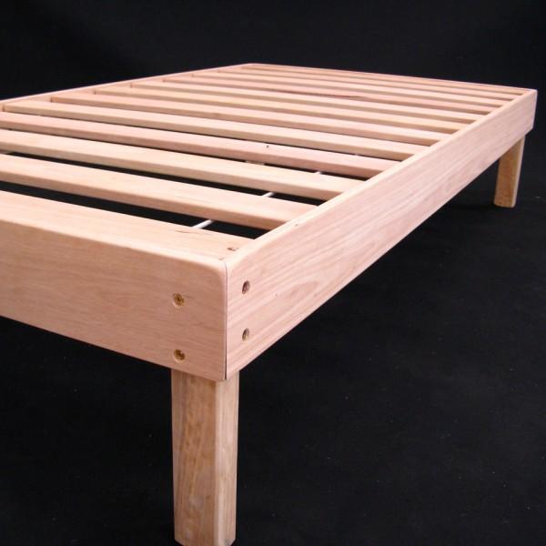 High Line Bed Var.1